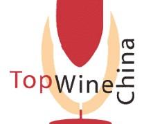 logo-top-wine-china
